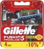Сменные кассеты для бритья GILLETTE Fusion ProGlide Power,  4шт [81469906] вид 2