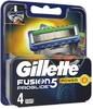 Сменные кассеты для бритья GILLETTE Fusion ProGlide Power,  4шт [81469906] вид 3