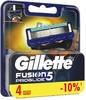 Сменные кассеты для бритья GILLETTE Fusion ProGlide,  4шт [81469905] вид 3