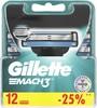 Сменные кассеты для бритья GILLETTE Mach 3 [80227854] вид 2