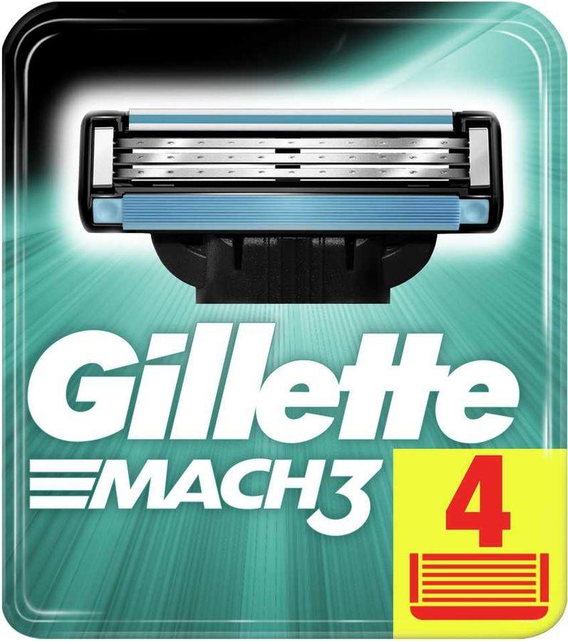 Сменные кассеты для бритья GILLETTE Mach3,  4шт