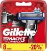 Сменные кассеты для бритья GILLETTE Mach3 Turbo, 8шт [80226354] вид 2