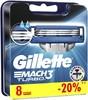 Сменные кассеты для бритья GILLETTE Mach3 Turbo, 8шт [80226354] вид 3