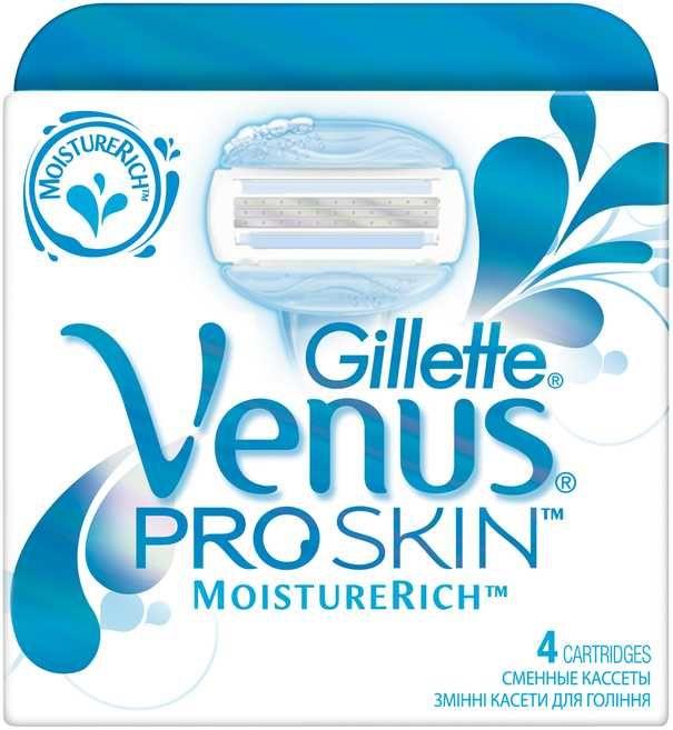 Сменные кассеты для бритья GILLETTE Venus Proskin Sensitive,  4шт [80244203]