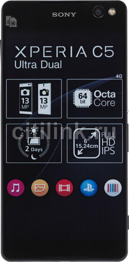 Смартфон SONY Xperia C5 Ultra dual E5533  черный