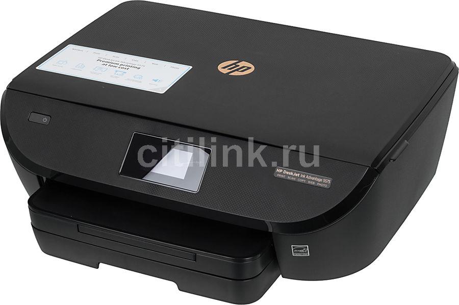 МФУ HP DeskJet Ink Advantage 5575, A4, цветной, струйный, черный [g0v48c]