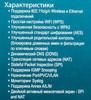 Беспроводной маршрутизатор D-LINK DSL-2740U/RA/U1A,  ADSL2+,  черный вид 8