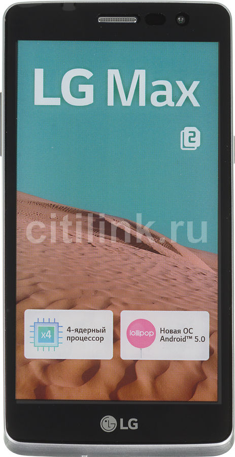 Смартфон LG Max X155  титан