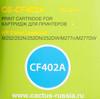 Картридж CACTUS CS-CF402A желтый вид 2