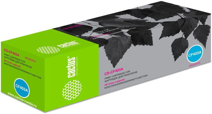 Картридж CACTUS CS-CF403A пурпурный