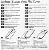 Чехол (флип-кейс) ASUS View Flip Cover, для Asus ZenFone 2 ZE550KL, белый [90ac00r0-bcv002] вид 10