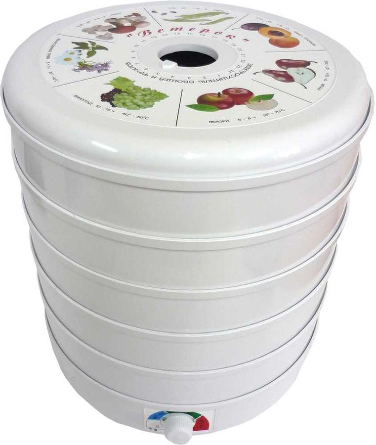 Сушилка для овощей и фруктов СПЕКТР-ПРИБОР Ветерок-5,  белый,  5 поддонов