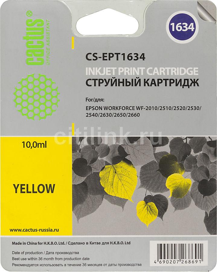 Картридж CACTUS CS-EPT1634 желтый