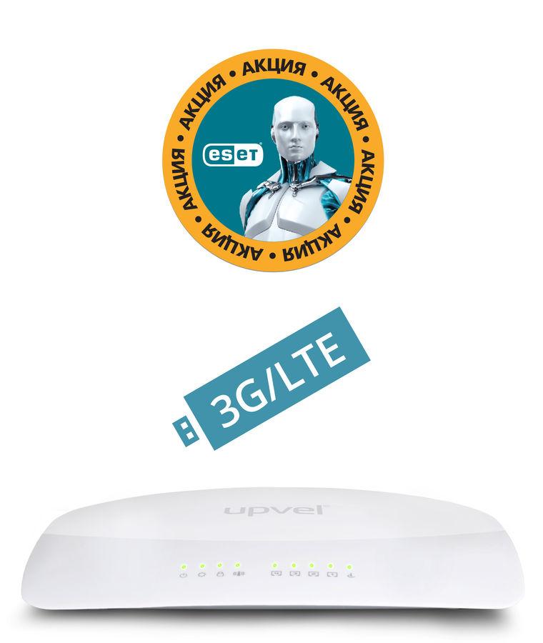 Беспроводной роутер UPVEL UR-321BN +  ESET NOD32 3мес,  белый [ur-321bn arctic white]