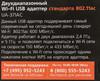 Сетевой адаптер WiFi UPVEL UA-371AC USB 2.0 вид 9