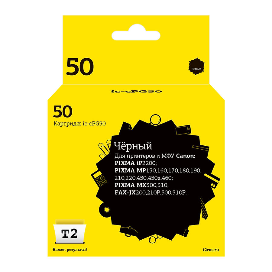 Картридж T2 IC-CPG50, PG-50, черный
