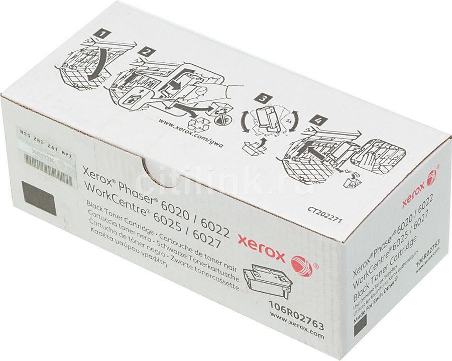 Картридж XEROX 106R02763 черный