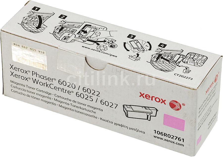 Картридж XEROX 106R02761 пурпурный