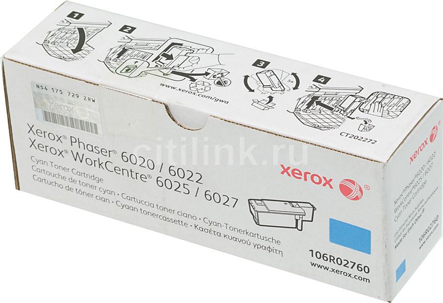 Картридж XEROX 106R02760 голубой