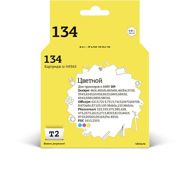 Картридж T2 IC-H9363 многоцветный