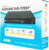 DVD-плеер BBK DVP170SI,  черный вид 9