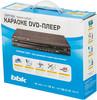 DVD-плеер BBK DVP176SI,  темно-серый вид 9