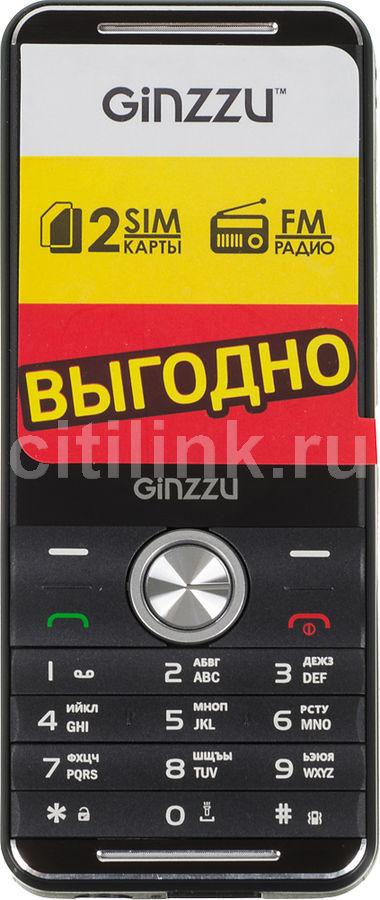 Мобильный телефон GINZZU M106D  черный