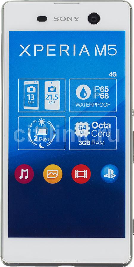 Смартфон SONY Xperia M5 E5603  белый