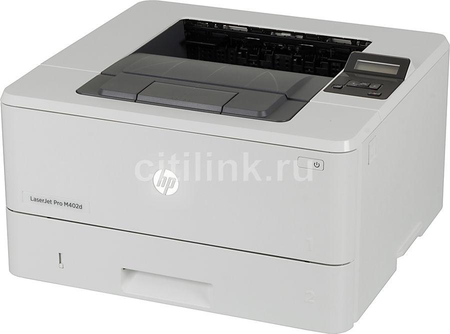 Принтер HP LaserJet Pro M402d лазерный, цвет:  белый [c5f92a]