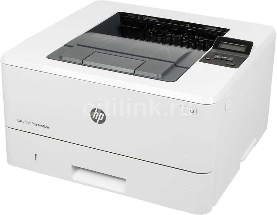 Принтер HP LaserJet Pro M402n лазерный, цвет:  белый [c5f93a]