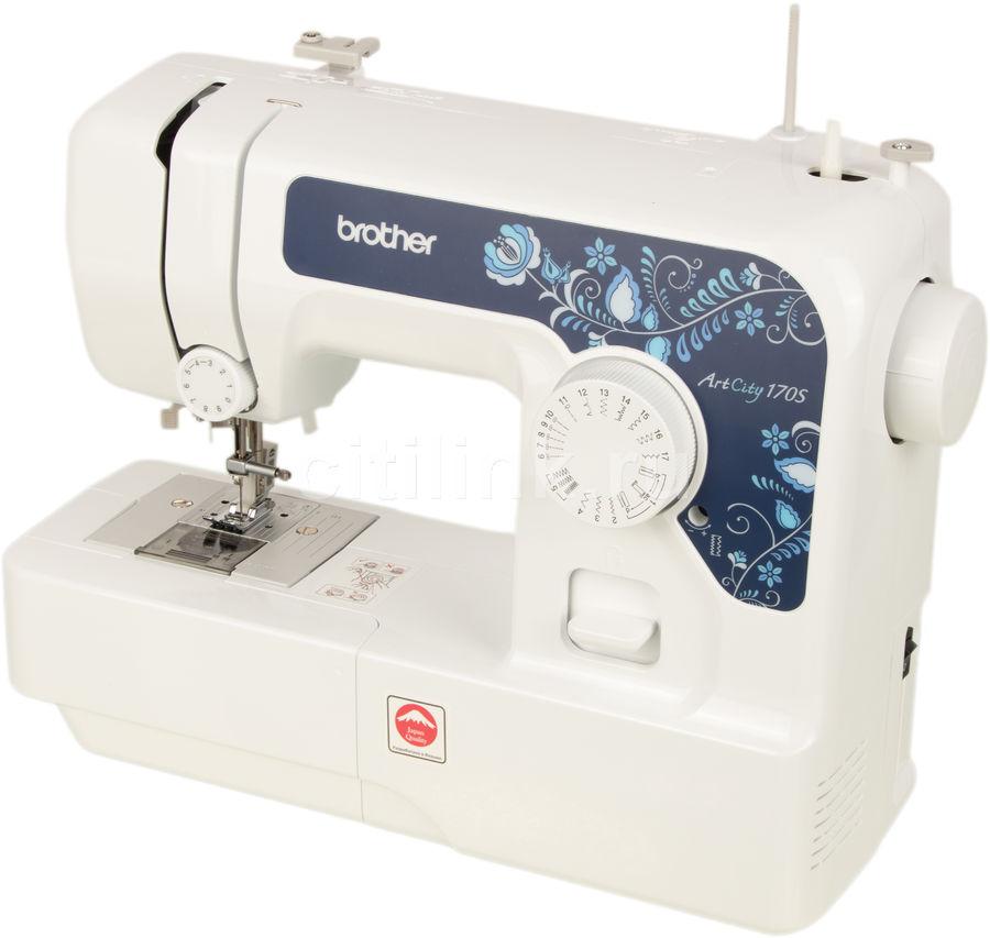 Швейная машина BROTHER ArtCity 170 белый [artcity170]