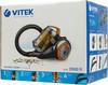 Пылесос VITEK VT-1894, 2000Вт, оранжевый вид 14