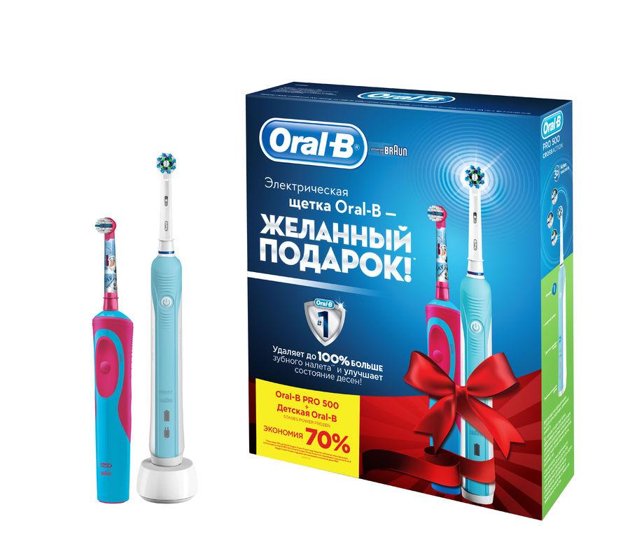Набор электрических зубных щеток ORAL-B Family PRO 500 + STAGES POWER FROZEN белый
