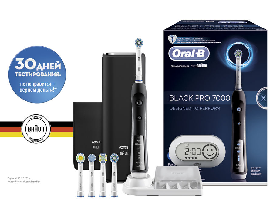 Электрическая зубная щетка ORAL-B CrossAction Smart Series с Bluetooth CrossAction Smart Series 7000 черный [80270220]
