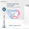 Сменные насадки  для электрической зубной щетки ORAL-B CrossAction 2 шт [80270321] вид 3