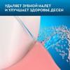 Сменные насадки  для электрической зубной щетки ORAL-B CrossAction 2 шт [80270321] вид 5