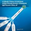 Сменные насадки  для электрической зубной щетки ORAL-B CrossAction 2 шт [80270321] вид 6