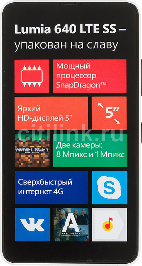 Смартфон MICROSOFT Lumia 640 LTE белый