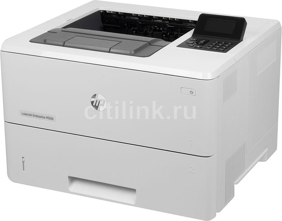 Принтер HP LaserJet Enterprise M506dn лазерный, цвет:  белый [f2a69a]