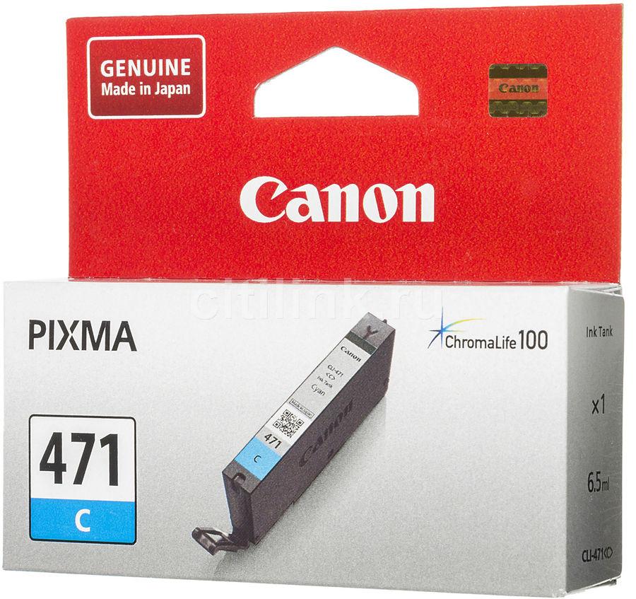 Картридж CANON CLI-471C голубой [0401c001]