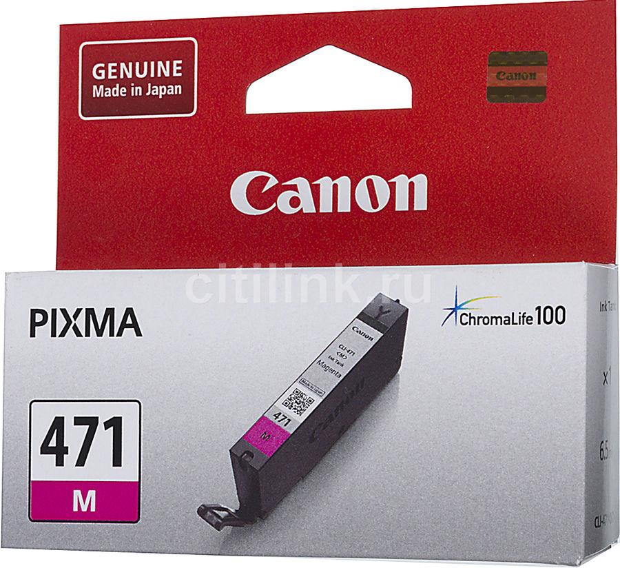 Картридж CANON CLI-471M пурпурный [0402c001]