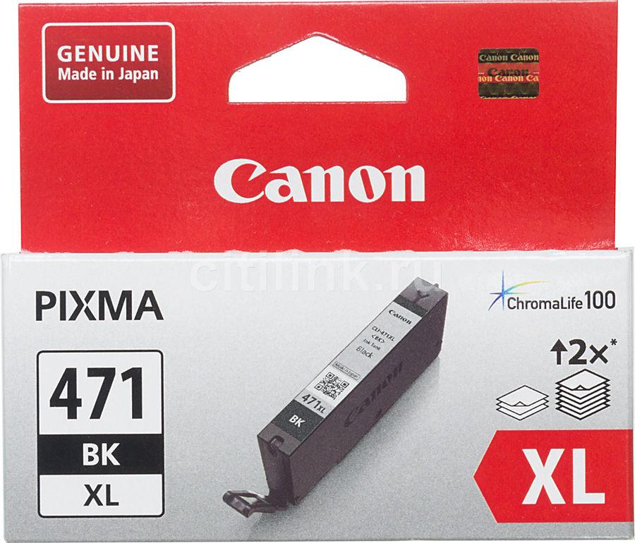 Картридж CANON CLI-471XLBK 0346C001,  черный
