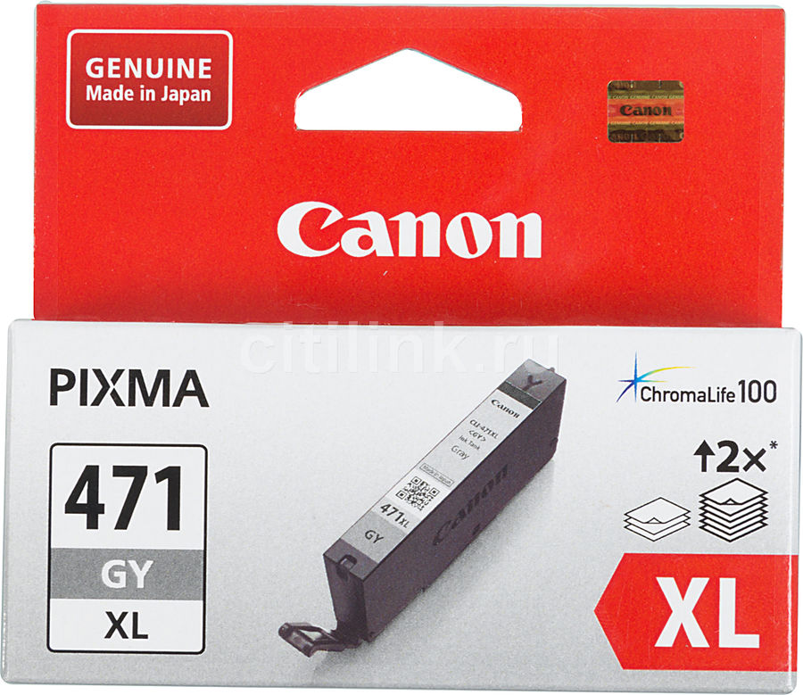 Картридж CANON CLI-471XLGY серый [0350c001]