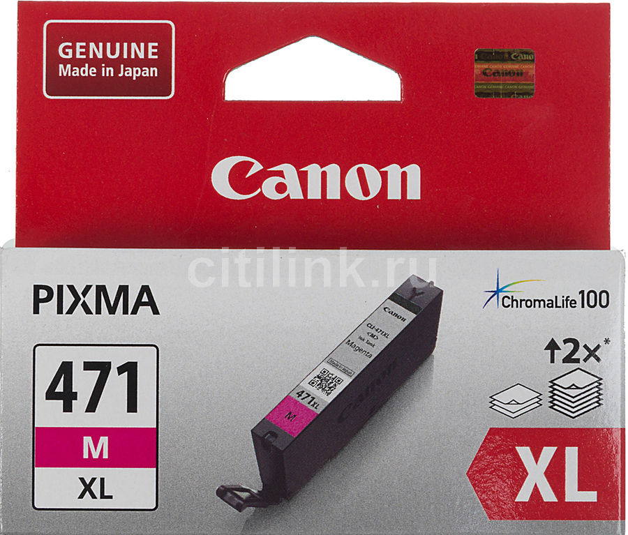 Картридж CANON CLI-471XLM пурпурный [0348c001] картридж для принтера colouring cg cli 426c cyan