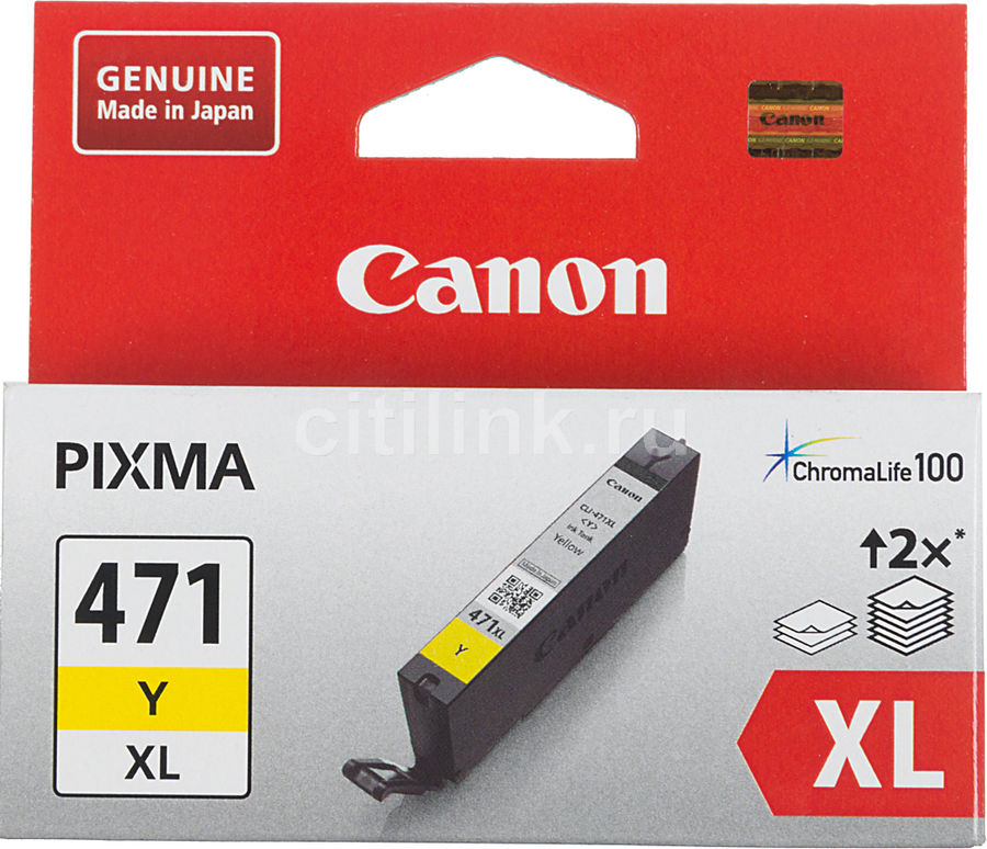 Картридж CANON CLI-471XLY желтый [0349c001]