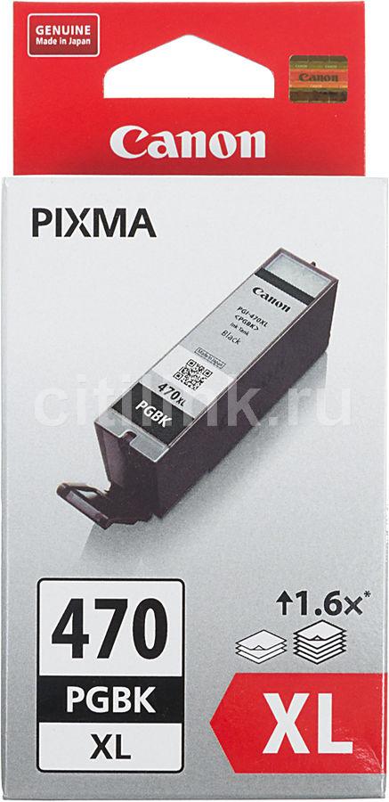 Картридж CANON PGI-470XLPGBK 0321C001,  черный