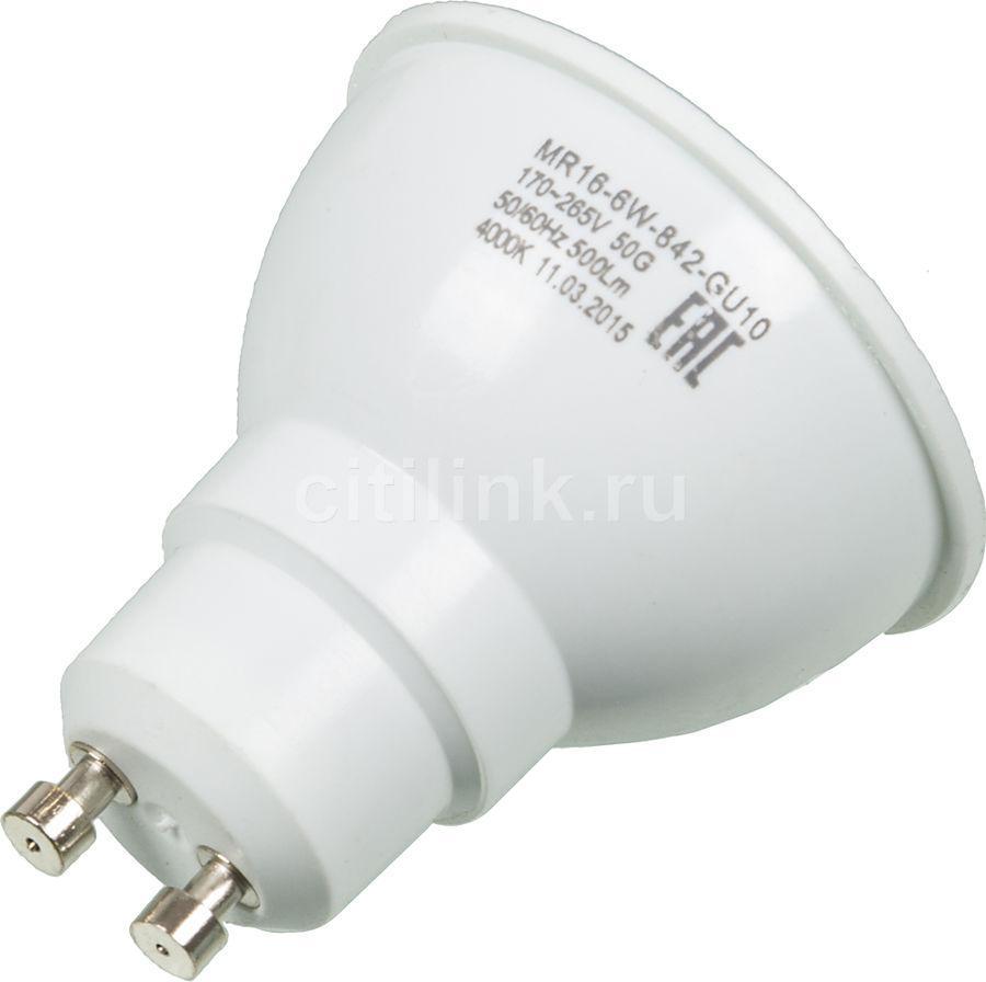 Лампа ЭРА MR16-6w-840-GU10, 6Вт, 500lm, 30000ч,  4200К, GU10,  1 шт. [б0017216]