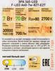 Лампа ЭРА F-LED A60-7w-827-E27, 7Вт, 700lm, 30000ч,  2700К, E27,  1 шт. [б0019012] вид 5