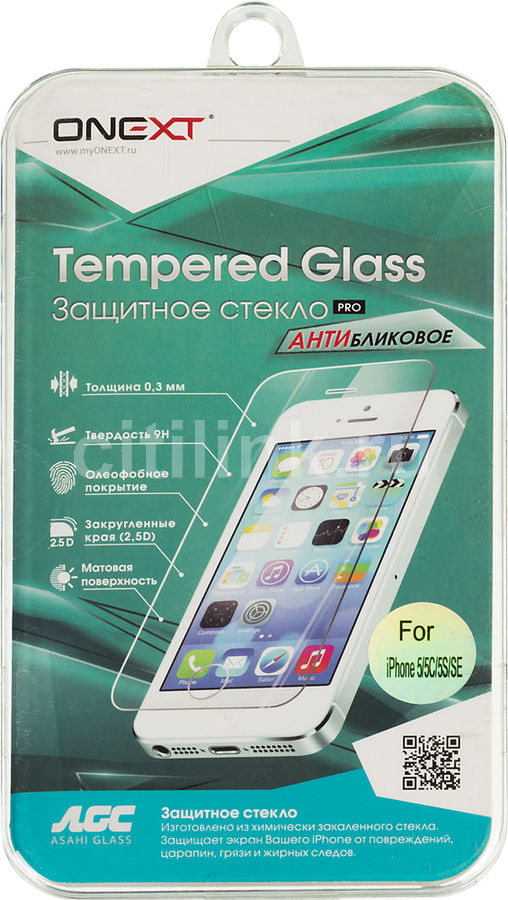 Защитное стекло ONEXT для Apple iPhone 5/5C/5S, антиблик, 1 шт [40812]