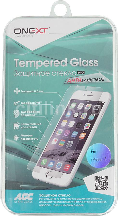 Защитное стекло ONEXT для Apple iPhone 6/6S,  антиблик, 1 шт [40813]